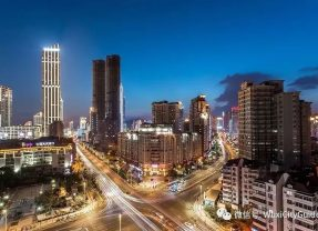 Explore Wuxi – Like a Local, Part 1