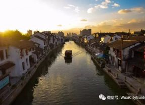 Explore Wuxi – Like a Local, Part 2