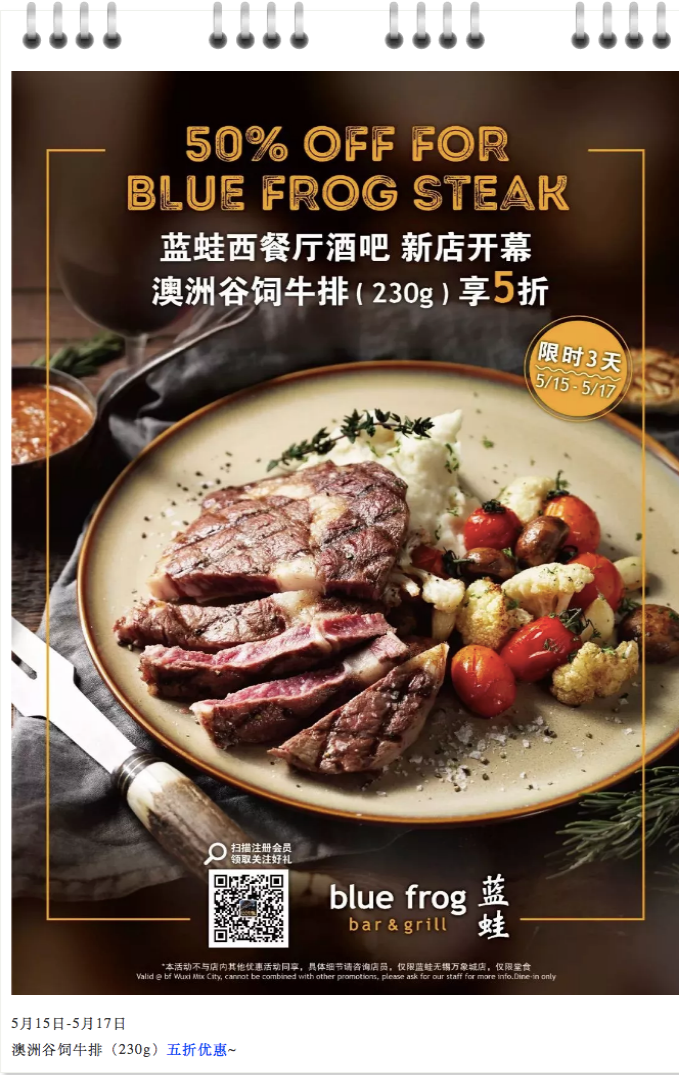 Blue Frog Steak Deal