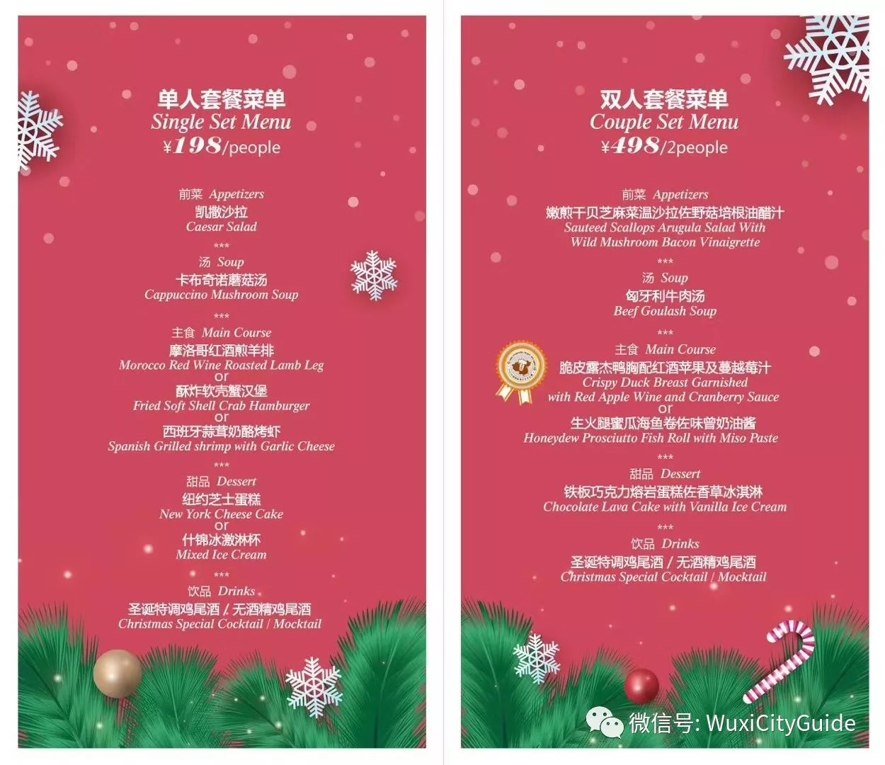 Blue Marlin Christmas Menu 2