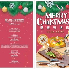 Christmas Set Menus @ Blue Marlin