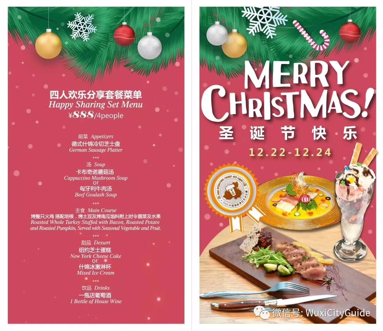Blue Marlin Christmas Menu
