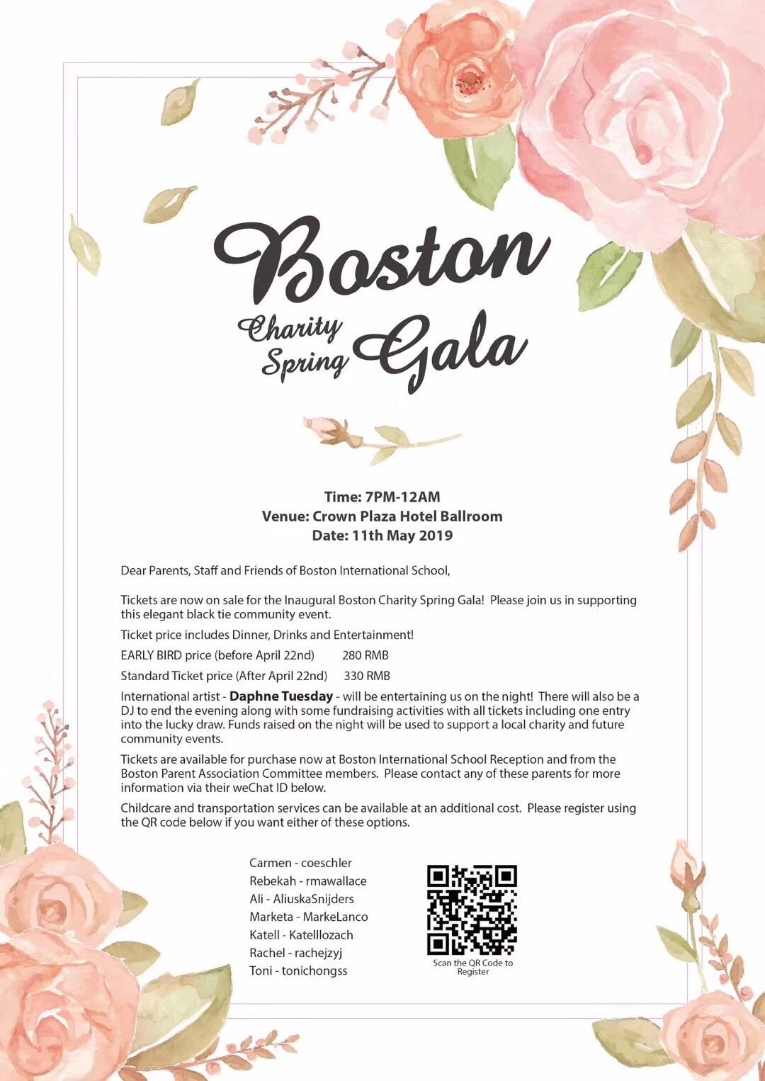 Boston Charity Gala