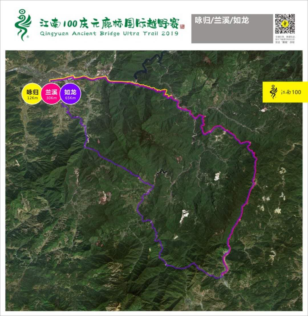 Qingyuan Race Map