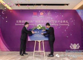 Somerset Harmony City, Wuxi – Soft Opening & Special Offer