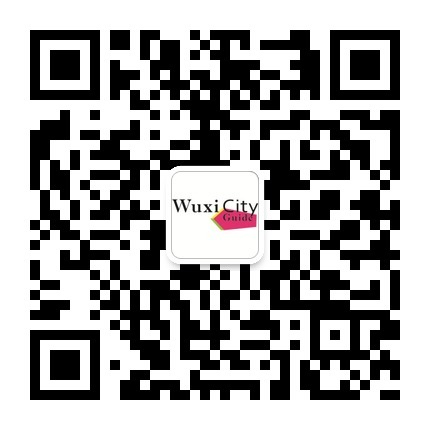 WuxiCityGuide-wechat-qrcode