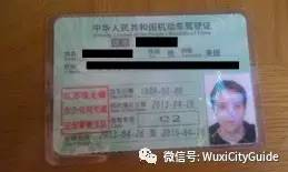 Get Your Driver's License in Wuxi