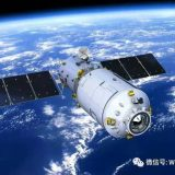 Tian Zhou #1 – Officially Launched Into Space!