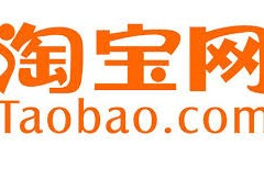How To Shop On Taobao